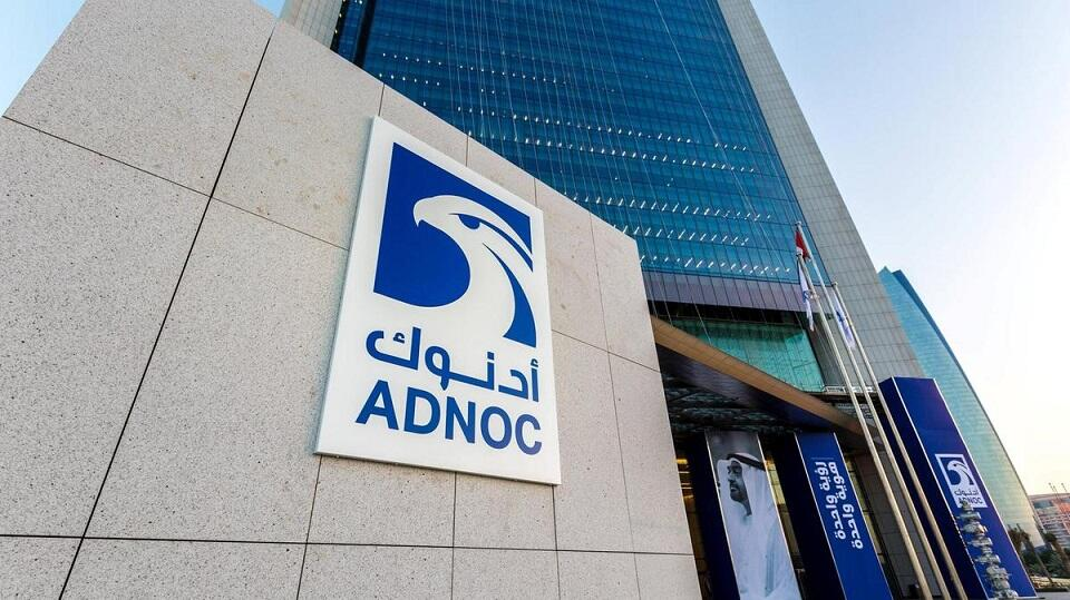 Adnoc: First Ever UAE-Produced Calcined Coke Shipment Delivered