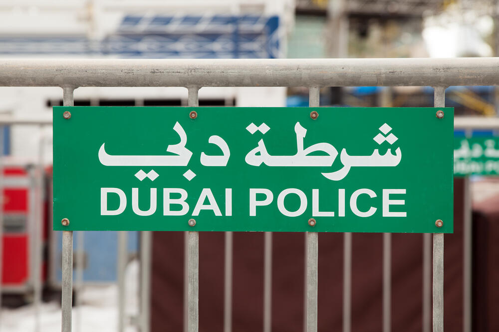 Dubai Police Is Just One Button Away