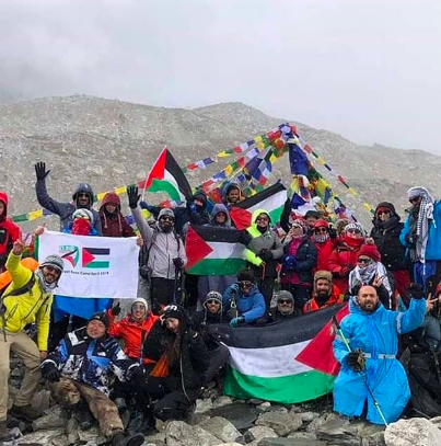 Palestine on Top of Mount Everest