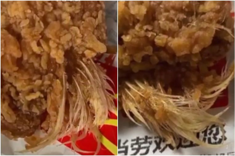 Beijing woman finds feathers in McDonald's chicken wings