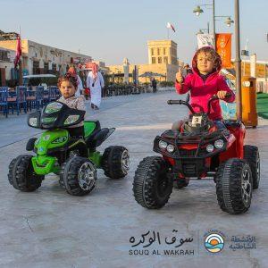 sea and sand park, souq al wakrah