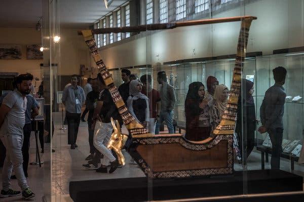 Visit Iraq Museum