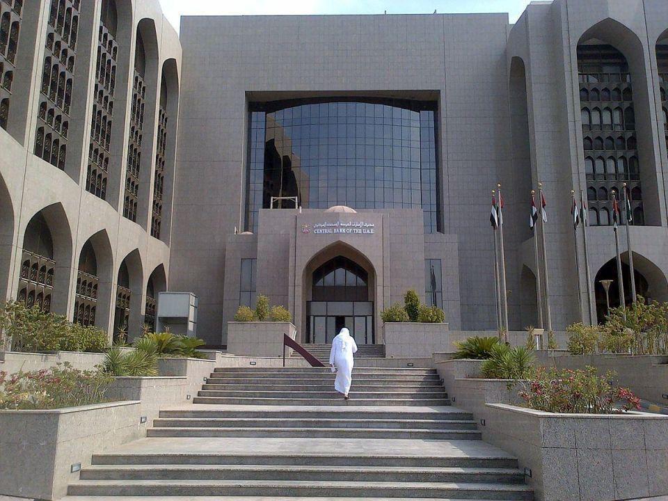 Saudi Arabia and UAE Banks May Have Their Annual Revenue Estimates Cut