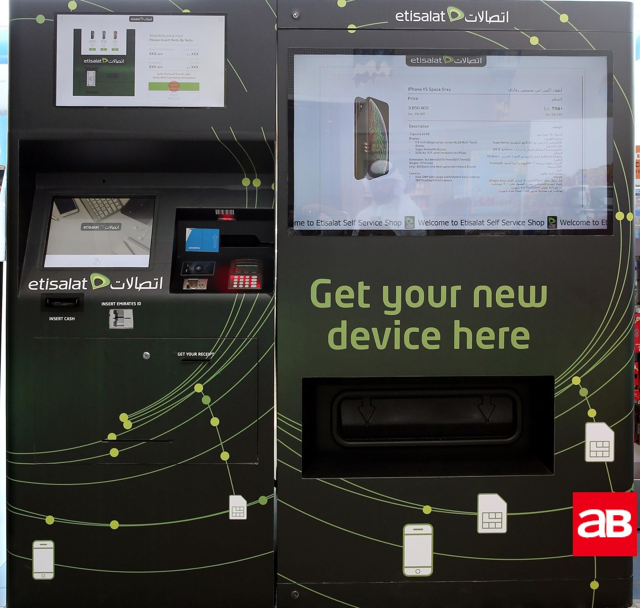 Etisalat Has Launched a Smartphone Self-Service Vending Machine