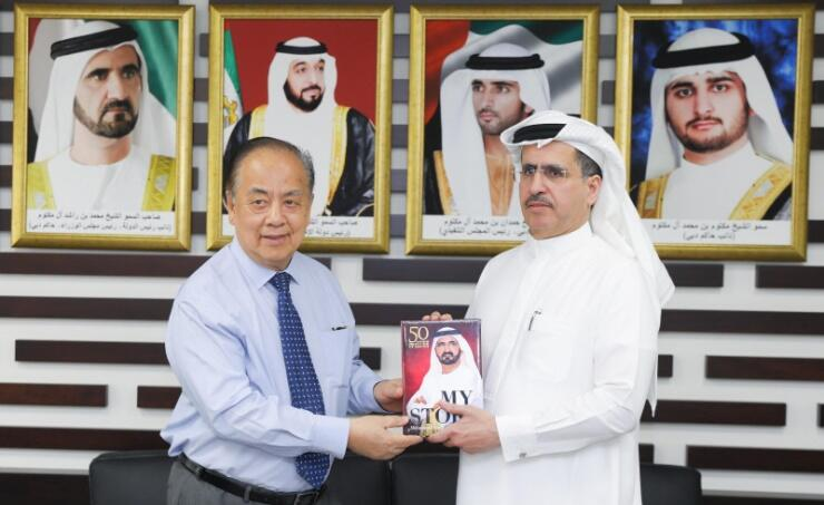 Dubai and Brunei in Joint Cooperation to Enhance Dubai's