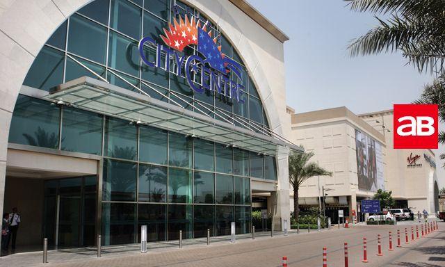 Retail Giant Majid Al Futtaim says Unveils $102m Dubai Mall Expansion