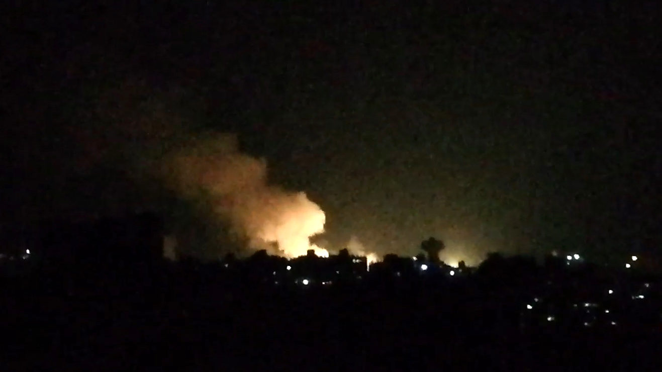 Reports: Israel Expanding Strikes on Iranian Military Installations