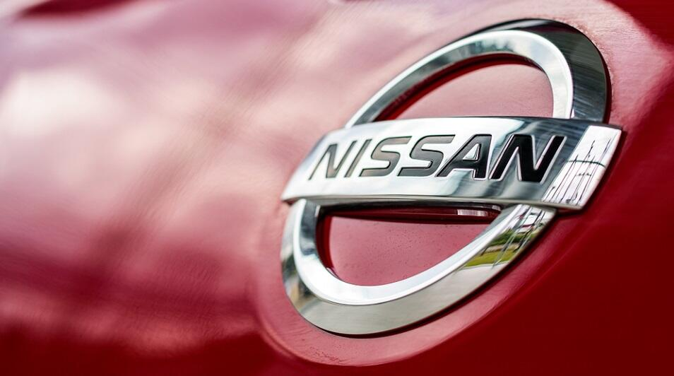 Japanese Car Giant Nissan Plans to Cut more than 10,000 Jobs Around the World