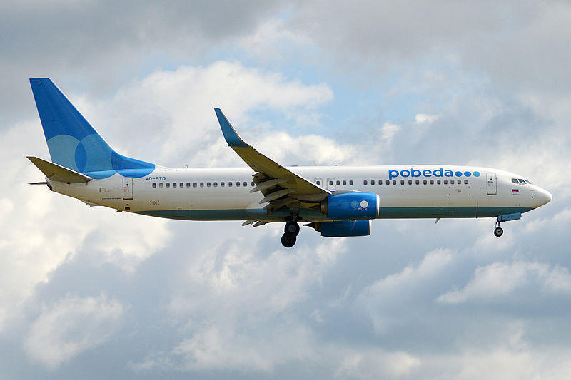 Russian, Indian low-cost carriers launch flights to Dubai