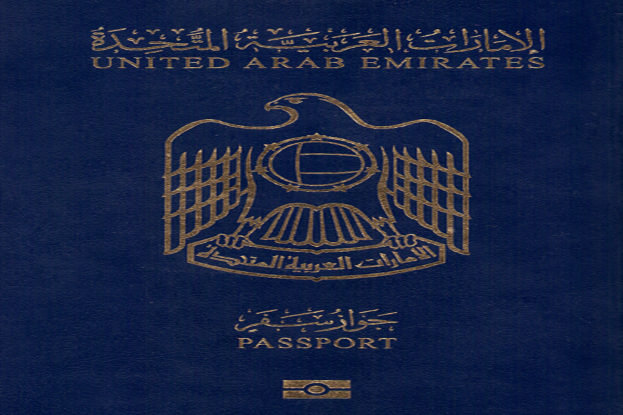 UAE Passport Ranked Among Top in the World