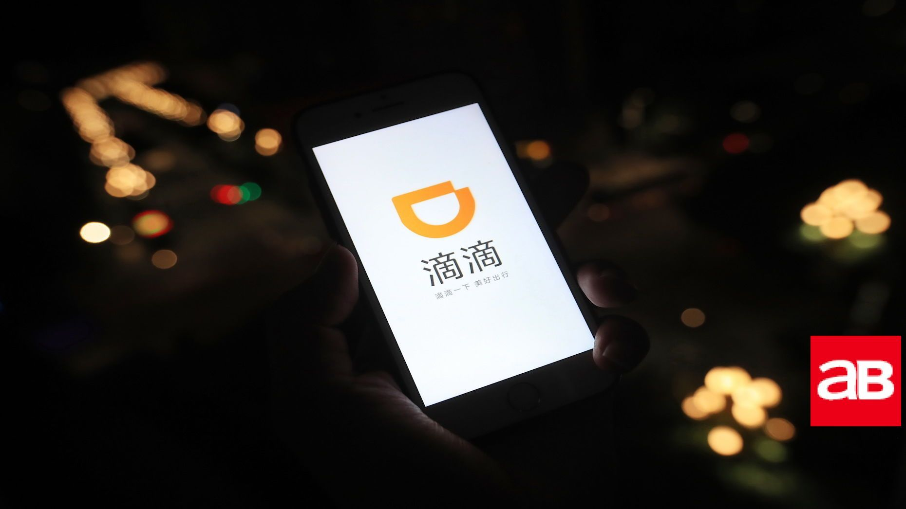 Car Giant Toyota is Investing $600 Million into Didi Chuxing
