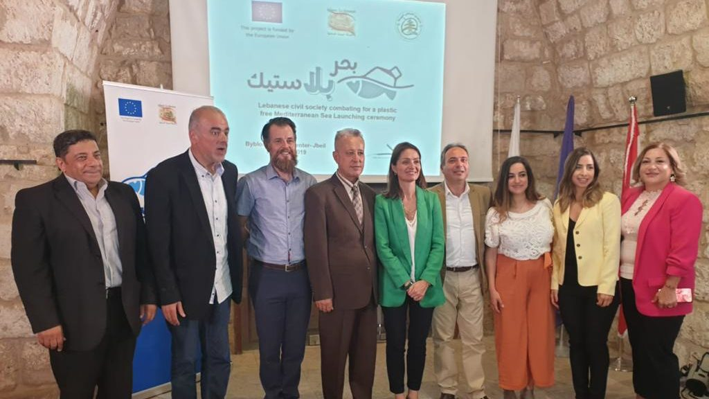Lebanon Launches a New Environmental Initiative Tackling Marine Litter