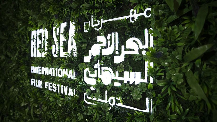 Red Sea Film Foundation Launches Fund to Support Two Saudi Films