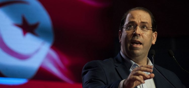 Tunisia's Prime Minister Chahed to Run for President