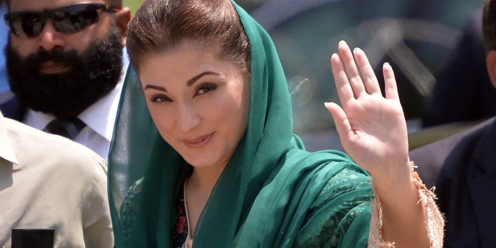 Pakistan Opposition Leader Maryam Nawaz Arrested by National Accountability Bureau