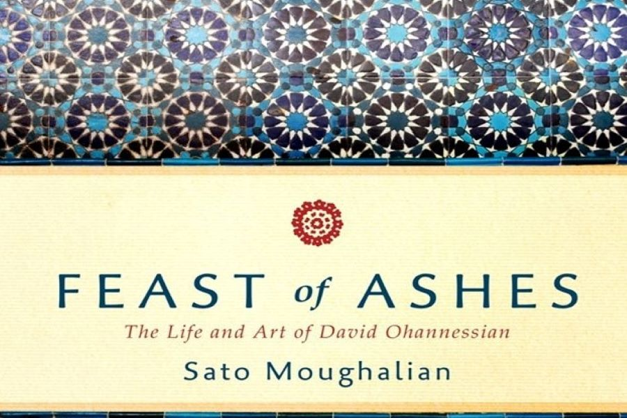 Palestinian Museum to Host 'Feast of Ashes' Book Launch