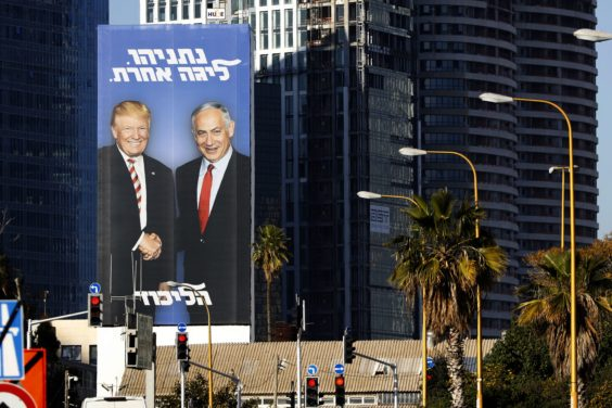 Israeli PM Netanyahu Requested US President Trump to Back Israeli Sovereignty in West Bank