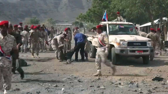 Yemeni Government Will Not Hold Future Talks with Southern Separatists Until They Withdraw From Aden