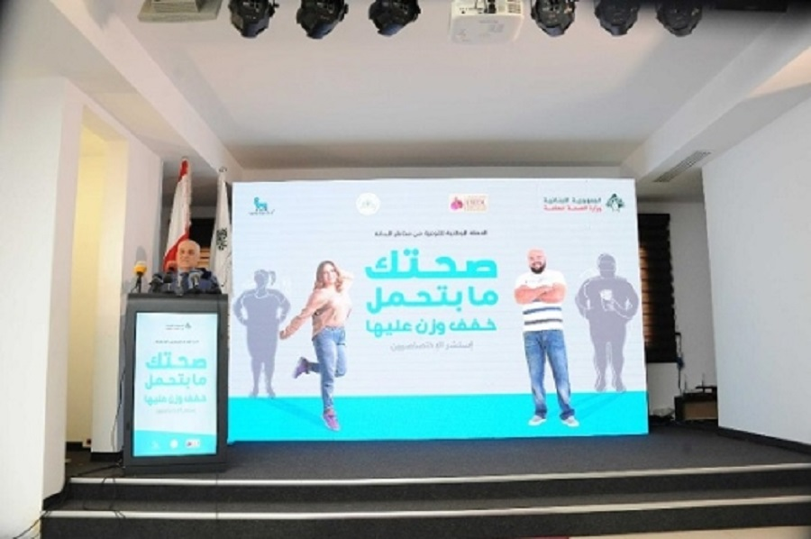Lebanon Launches National Campaign to Combat Obesity