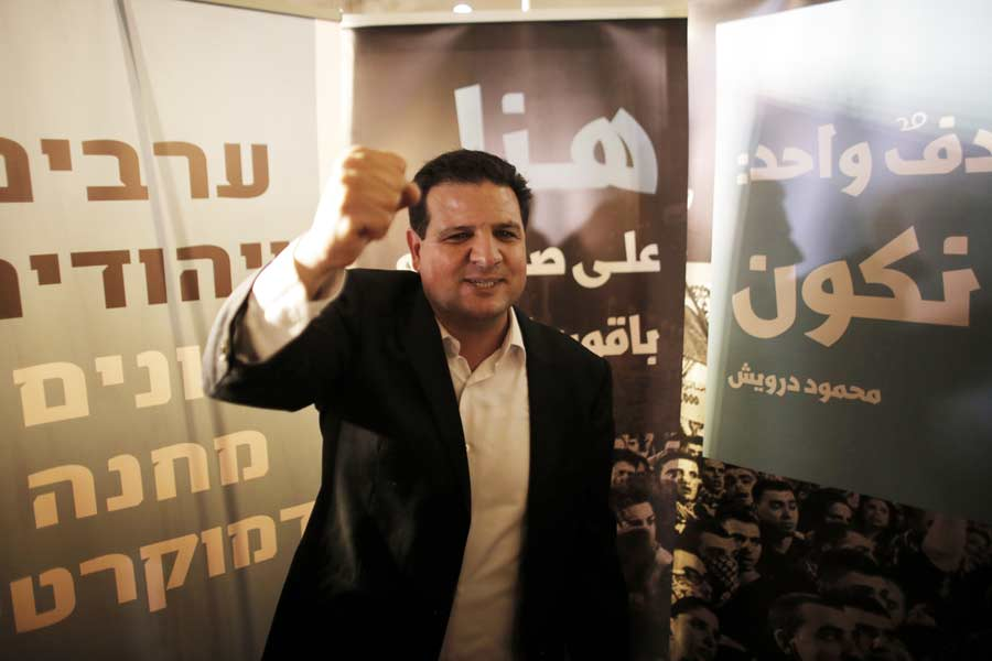 Top Arab-Israeli Lawmaker Expresses Willingness to Joining Center-Left Coalition