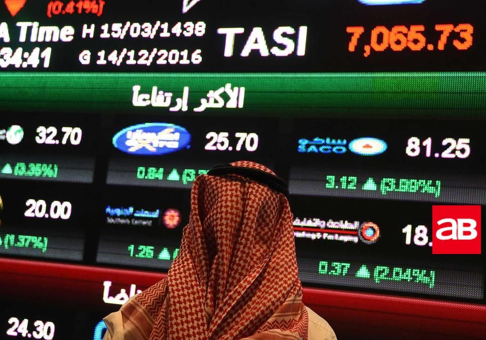 IPO Activity in the GCC Has Seen a Slight Increase in the Second Quarter of this Year
