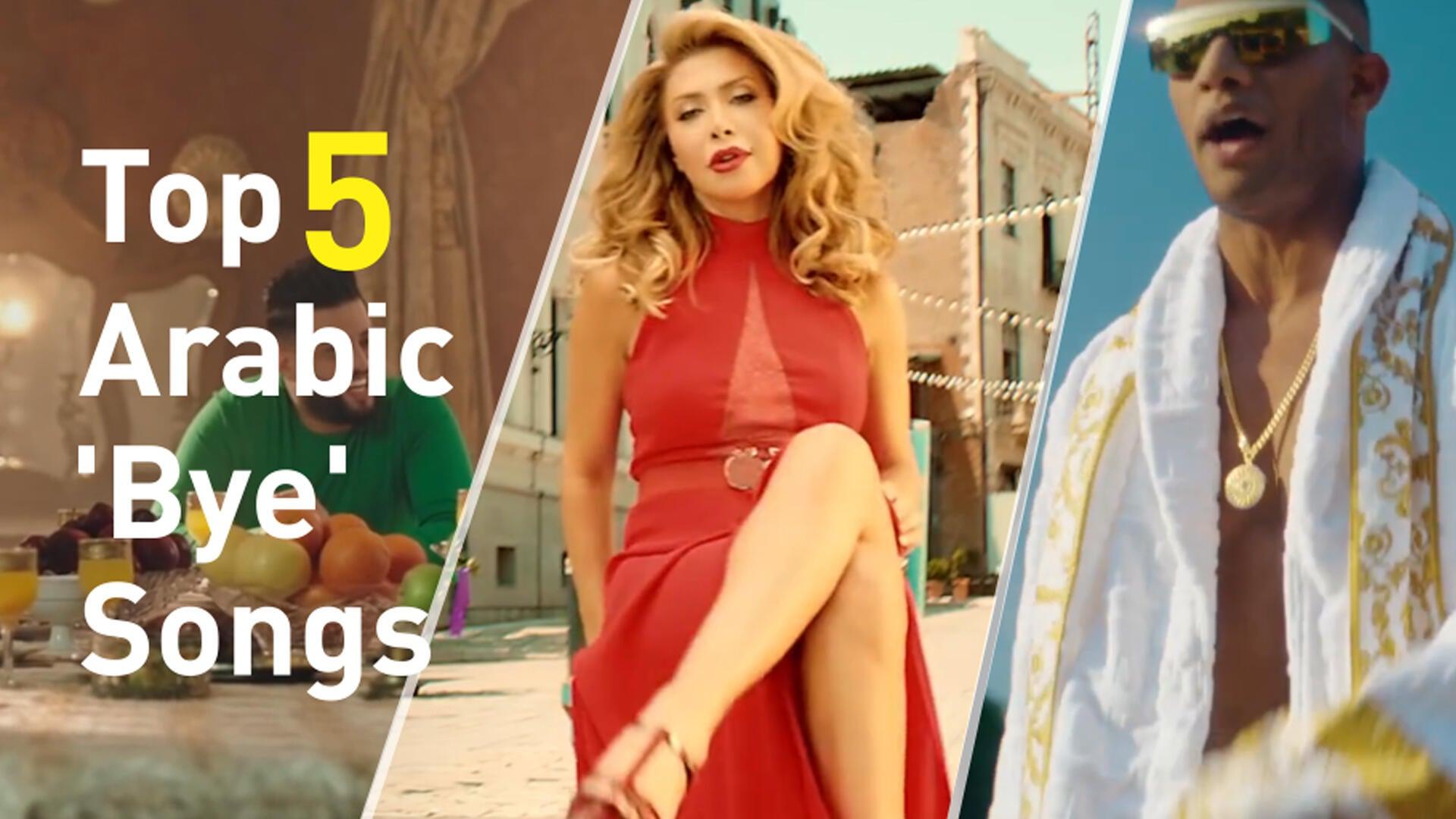 Top 5 Arabic Bye Songs