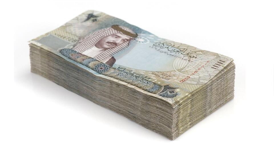 Bahrain's Ministry of Finance and National Economy Announces Budget Deficit Down to $1.07 Billion