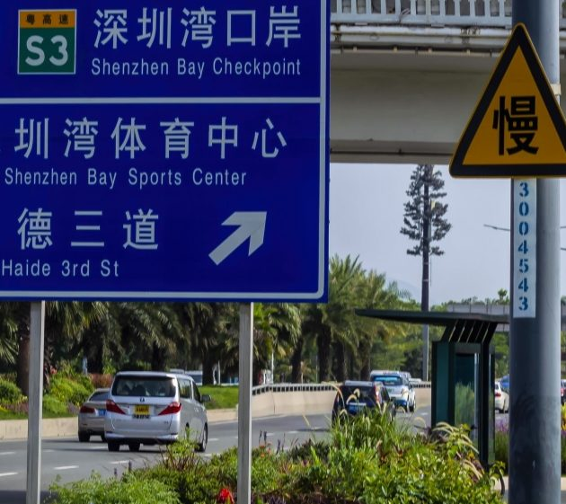 United Kingdom is Extremely Concerned About Missing Hong Kong Consulate Staff