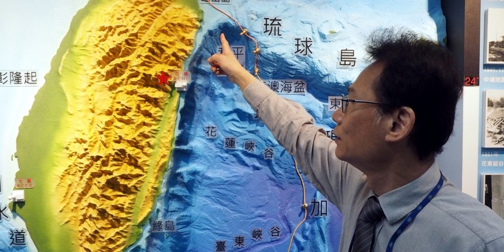 Magnitude 6 Earthquake Hits Taiwan as it Braces for the Arrival of Typhoon Lekima