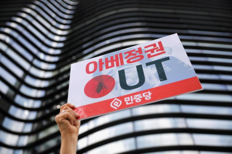 South Korea Respond: Remove Japan from Export White List of Trusted Trading Partners