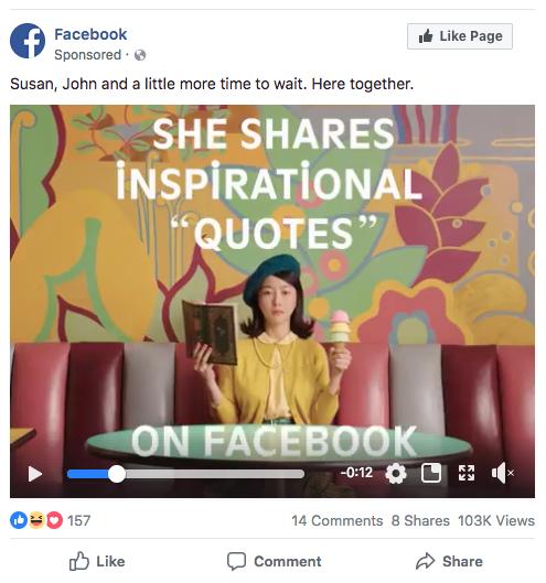 facebook in stream ad