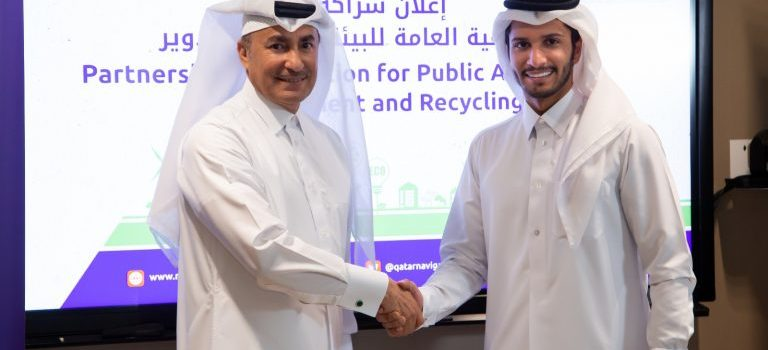 Milaha Signs Partnership with Elite Paper Recycling to Promote Environmental  Sustainability