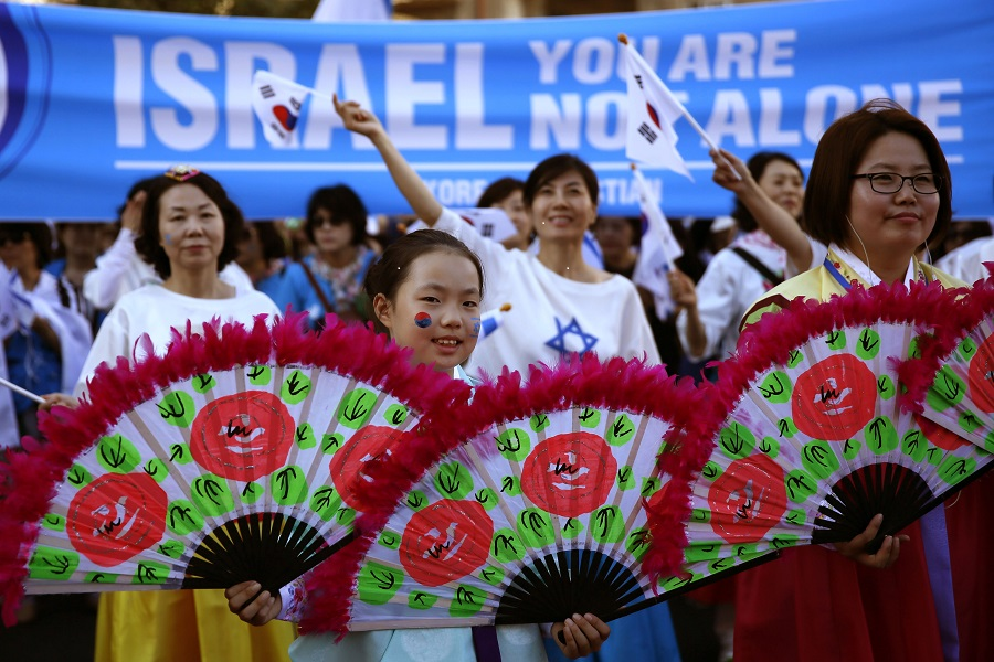 Israel and South Korea Sign a Free Trade Agreement