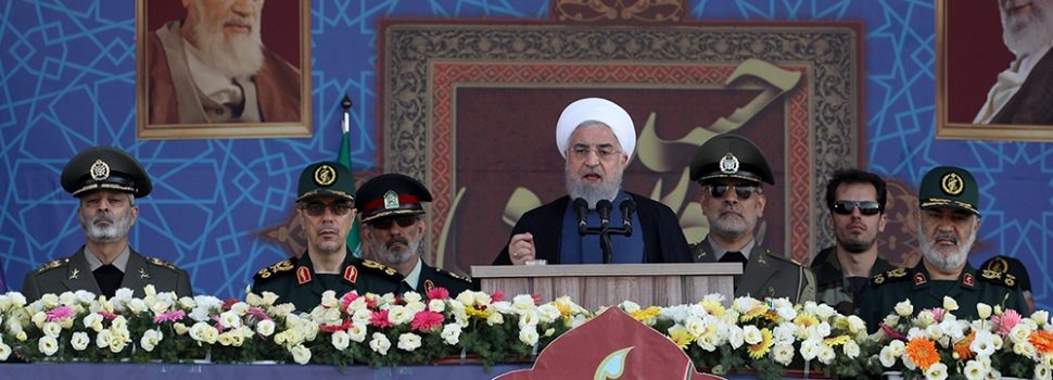 Iranian President to Present a Regional Cooperation Plan at United Nations General Assembly