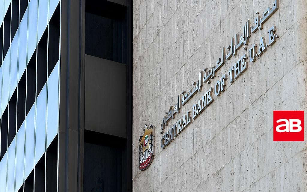 Central Bank of the UAE Lowers Interest Rates by 25 Basis Points