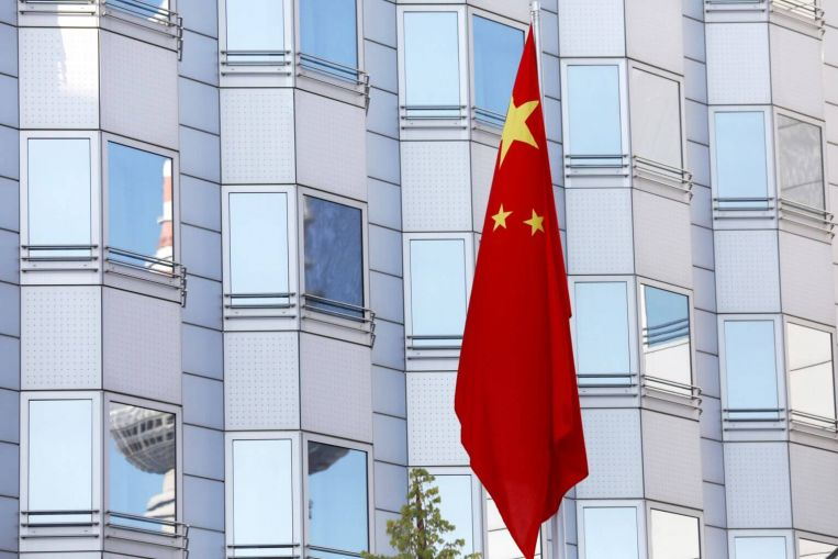 China's Big Brother Targets Business