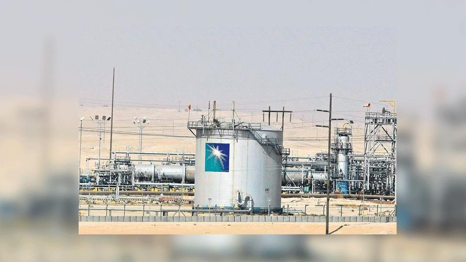 Saudi Aramco to Produce 12 Million bpd by End of November