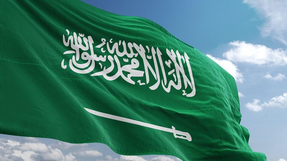 Aramco Aims to Reach 90 Percent Saudization by 2020