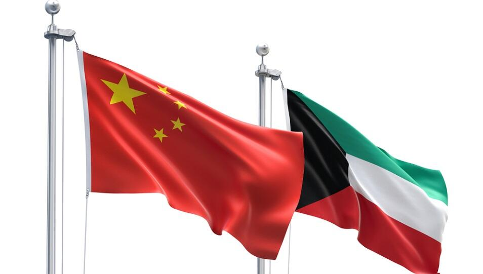 Kuwait, China Sign Crude Oil Supply Agreements