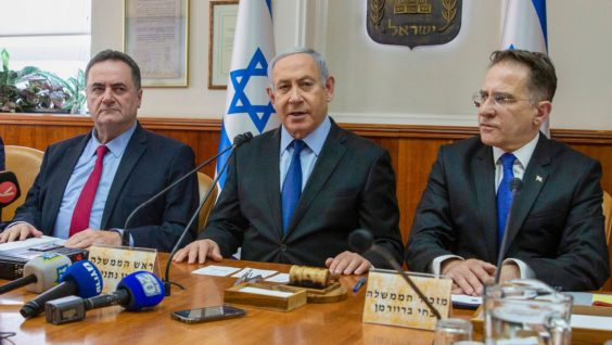 Netanyahu Allies to Boycott Legislative Panel Debating Immunity Request