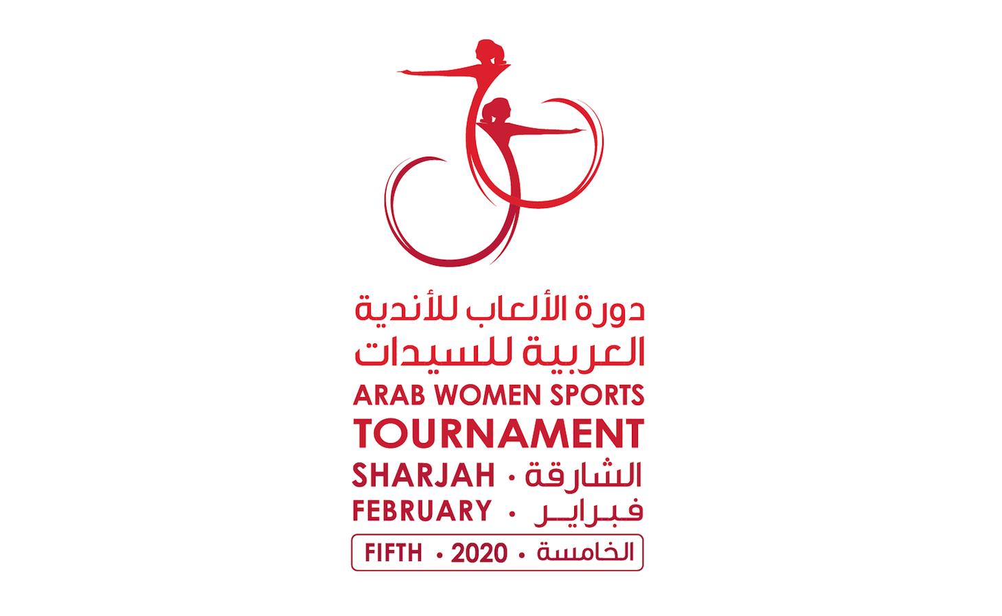 UAE's Sportswomen Aiming for Gold at AWST