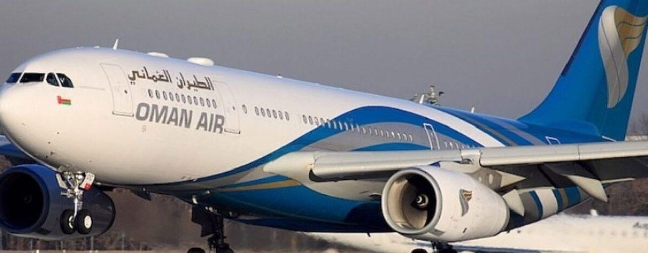 Oman Lifts Travel Ban on Pakistan