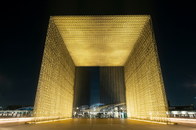 Expo 2020 Dubai Launches Platform for International Artists to Represent Emirati Culture