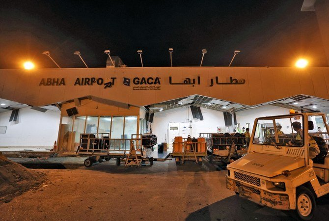 Bahrain Condemns Houthi Drone Attack Against Abha Airport in Saudi Arabia