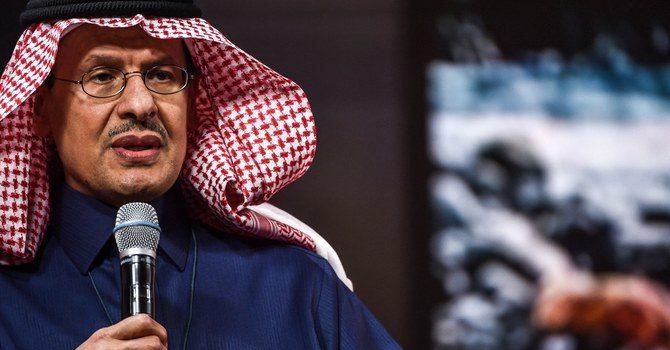 Saudi Arabia Calls for Peaceful Use of Nuclear Energy