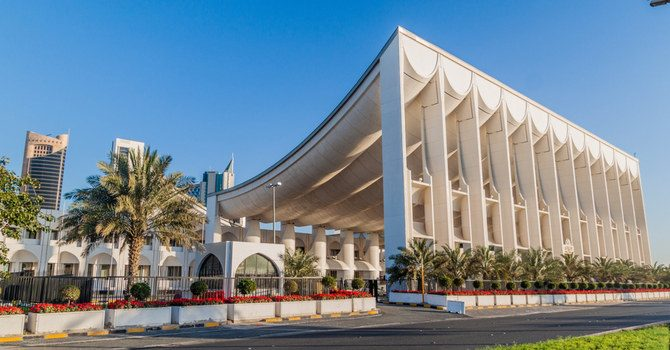 Kuwait to Implement Largest Government Restructuring in its History as of 2022
