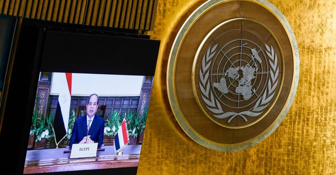 COVID-19, Palestine and Iranian Nukes Feature in First Day of UN General Assembly Speeches