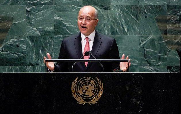 Iraqi Leader Barham Salih Tells UNGA: 'Corruption and Terrorism Work in Tandem'