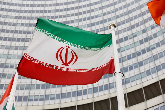Iran says UN Nuclear Watchdog's Claim 'Not Accurate'
