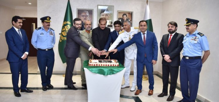 Embassy marks Defence Day of Pakistan